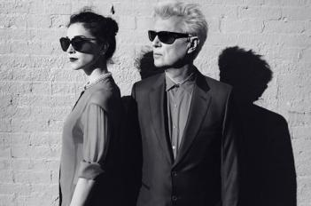 A Giant Love:David Byrne and St. Vincent in the QC